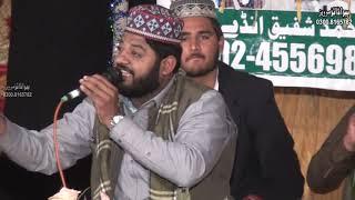 New 2018.Naqabat Hafiz Noman Fareed