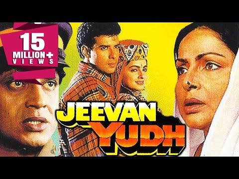 Xxx Mp4 Jeevan Yudh 1997 Full Hindi Movie Mithun Chakraborty Rakhee Jaya Prada Mamta Kulkarni 3gp Sex