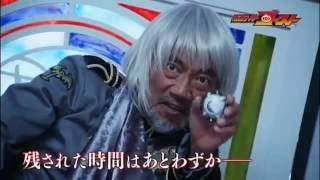 Kamen Rider Ghost- Episode 41 PREVIEW (English Subs)