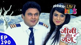Jeannie aur Juju - जीनी और जूजू - Episode 290 - To The Moon