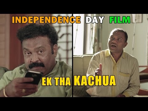 Xxx Mp4 Ek Tha Kachua Independence Day 2017 Indian Short Film 3gp Sex