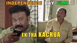 Ek Tha Kachua   Independence day 2017   Indian Short Film
