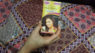 Whitening Skin Shiner || Skin Shiner for Face / Skin Shiner use || Beauty Tips In Urdu / Hindi