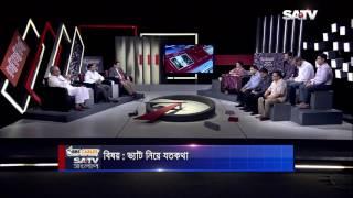 SATV SONGLAP Episode 24   SATV Talk Show