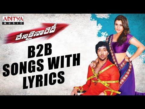 Denikaina Ready Full Songs With Lyrics || JUKEBOX || - Manchu Vishnu, Hansika