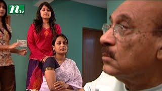 FnF - Bangla Natok | Episode14 | Mosharraf Karim, Shokh, Sumaiya Shimu, Sumon | Bangla Drama