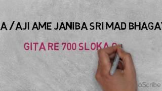 Odia bhagabata (odia language gita ) bhagabata odia part 1