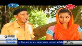 Eid Natok 2015   Kopale Jodi Thake Har   Part 05   WEBHD   720p   AAC    TUT