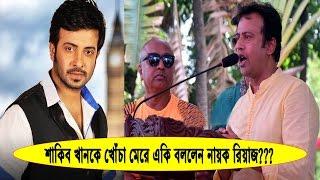শাকিব খানকে খোঁচা মেরে যা বললেন অভিনেতা রিয়াজ   Actor Riaz   Shakib Khan   Bangla News Today