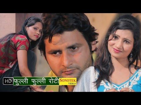 Xxx Mp4 Fulli Fulli Roti फुल्ली फुल्ली रोटी तेरी Vijay Verma Haryanvi Hottest Lattest Songs 3gp Sex