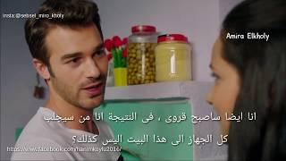 مشهد مترجم من مسلسل سيدة القرية ♡ رومانسى كوميدى