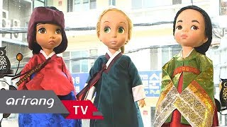 [Viewfinder] Miniature Crafts On Traditional Clothing