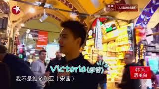 "Ma Tianyu ""Hey Victoria!"" Funny moment"