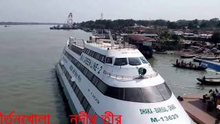 Green line-2  & surovi -9 at kirtonkhola river in Barisal Launch Terminal