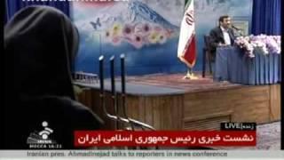 مشکل احمدی نژاد با یک شیرزن روزنامه نگار