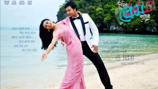 O Priyo Ami Tomar Hote Chai Film  PurnoDoirgho Prem Kahini, PDPK)   Joya Ahsan   Shakib Khan   10You