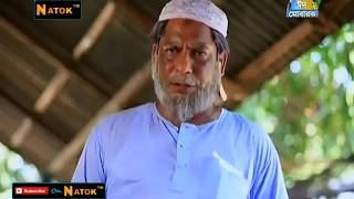 mosharaf korim funny scenes jomoj 2  Video