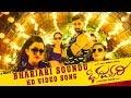 BHARJARI SOUNDU VIDEO SONG | BHARJARI | ACTION PRINCE DHRUVA SARJA | CHETHAN | V HARIKRISHNA