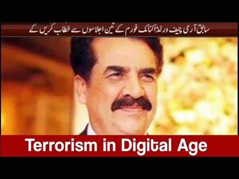 watch Pakistan's Lion - Raheel Sharif to represent Pakistan in World Economic Forum