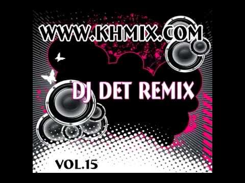 DJ New 2014,ចូលក៏ដឹង ចេញក៏ដឹង Remix Chenh Kor Doeng Chol Kor Doeng & Kikilu New Remix