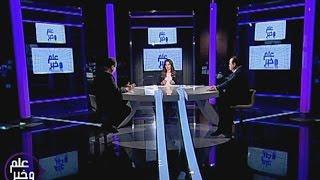 علم وخبر - 22/04/2017 - البلديات تسبق الدولة وتجد الحلول