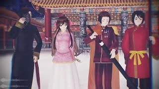 Hetalia / APH MMD - Turn Off The Light(Chinese Family)