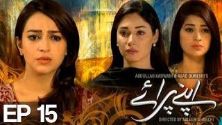 Apnay Paraye - Episode 15 | Express Entertainment