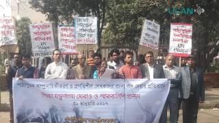 Bangladesh protest textbook Islamization