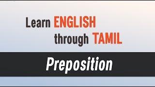Top Spoken English classes - Learn English through Tamil - Preposition