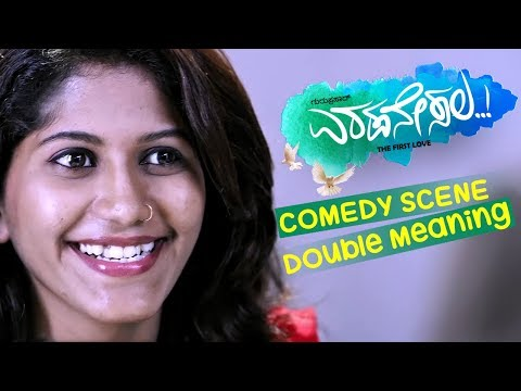 double meaning Comedy | Kannada Comedy Scenes | Girl talks to psychiatrist | Eradane sala Movie