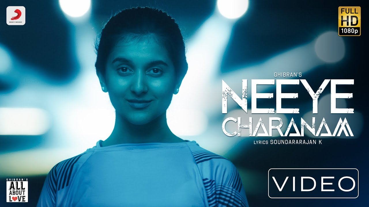 Ghibran's All About Love - Neeye Charanam Video | Tamil Pop Music Video 2020