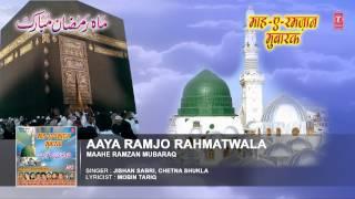 Aaya Ramjan Rahmat Wala Full Audio Song || Jishan Sabri || T-Series Islamic Music