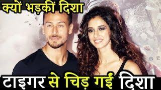 Baaghi 2: Tiger Shroff - Disha Patani Fight during the Film Promotion | Disha Gets Angry with Tiger