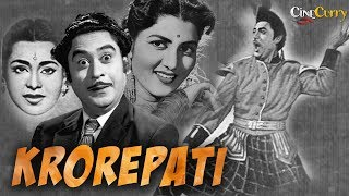 Krorepati 1961 | Hindi Movie | Kishore Kumar, Kumkum, Shashikala | Hindi Classic Movies