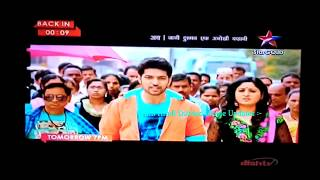 Tippu movie Promo . T.V Premiere on 28th JULY At 7Pm On Star Gold..