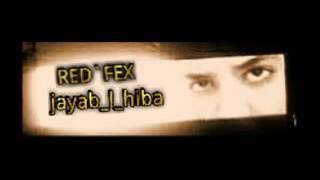 simo fox -jayab_l_hiba-(officiel music Aoudio)