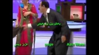 aziz waisi kurdish funny 2015