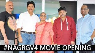 Nagarjuna & RGV New Movie Launch |#NAGRGV4 Movie Launch | RGV Company | Akkineni Nagarjuna, #NagRGV4