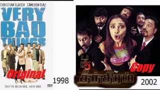 Hollywood Movies Copy In Tamil - Chai Biscuit