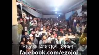 দে দে পাল তুলে দে; মাঝি হেলা করিস না  Mohammad tareq abedin by egojol