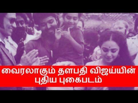 Vijay 61 Latest Shooting Spot Stills leaked | Atlee | SJ Surya | Samntha | Kajal | Nithya Menon