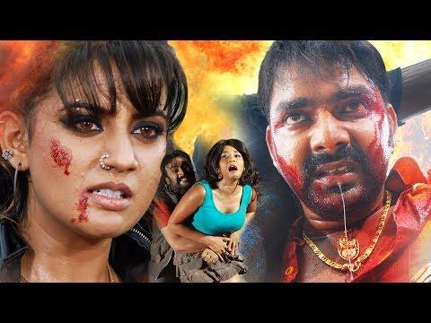 Xxx Mp4 Superhit Bhojpuri Full Movie 2017 Pawan Singh Akshara Singh Monalisa Bhojpuri Full Film 3gp Sex