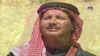 Episode 4 – El Aseel    Series| الحلقة الرابعة   - مسلسل الأصيل