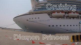 Boarding on DIAMOND PRINCESS CRUISE*** departing from singapore! - vlog