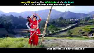 magnay budh song nepali look geet comedy