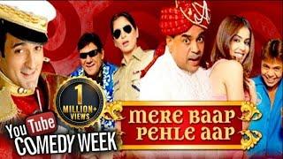Mere Baap Pehle Aap (2008) - Bollywood Comedy Movie - Genelia Dsouza,Akshaye Khanna,Paresh Rawal