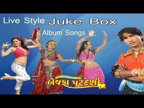 Xxx Mp4 Bewafa Pardeshi Juke Box Vikram Thakor Mamta Soni Gujarati Movie Songs 3gp Sex
