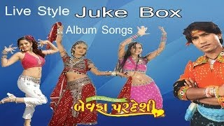 Bewafa Pardeshi Juke Box | Vikram Thakor | Mamta Soni | Gujarati Movie Songs