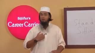 Saifur's Spoken English Course Saifur's Education Lesson - 02 ইংরেজীতে জিরো থেকে হিরো