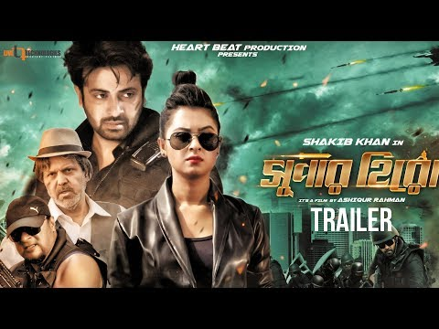 Xxx Mp4 Super Hero Trailer Shakib Khan Shabnom Bubly Bengali Movie Super Hero 2018 3gp Sex